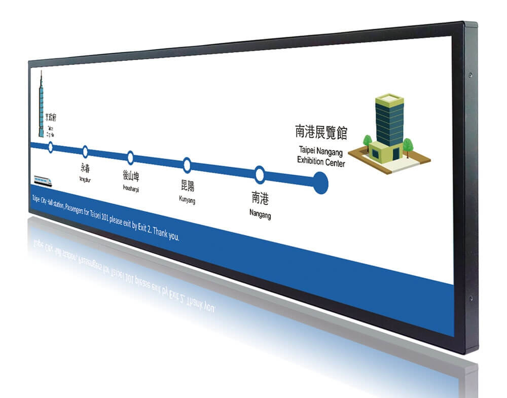 44 Ultra Wide Resized 4k Lcd Digital Signage Display 3840x1080 1000 Nit Ssd4485 Inu