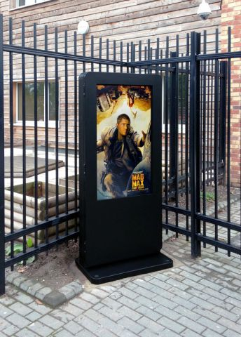 "47"" Freestanding Outdoor Digital Signage Display (1500cd/m2)"