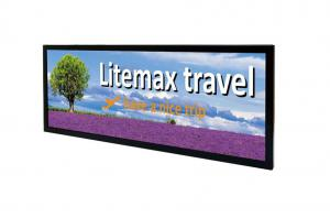 "Litemax SSH1725-B 17.2"" High Bright 1000nit LED Backlight Stretched LCD Display"