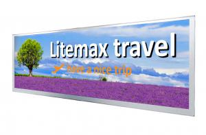 "Litemax SSF1945-M 19.4"" LCD High Bright Ultra Wide Stretched LCD Display Monitor"