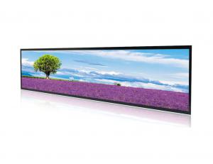 "Litemax 3700-Y 37"" Ultra High Bright 2500nit Stretched LCD Display with High TNI"