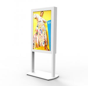 "46"" Freestanding 2500cd/m2 Ultra High Brightness Digital Poster"