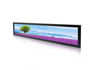 "Litemax SSD2805-Y 28"" BAR Type Display (1920x360) 1000 NITS"