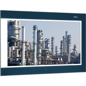 Nexcom IPPD 2100P Industrial Panel PC